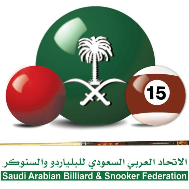 خالد صقر الحاي