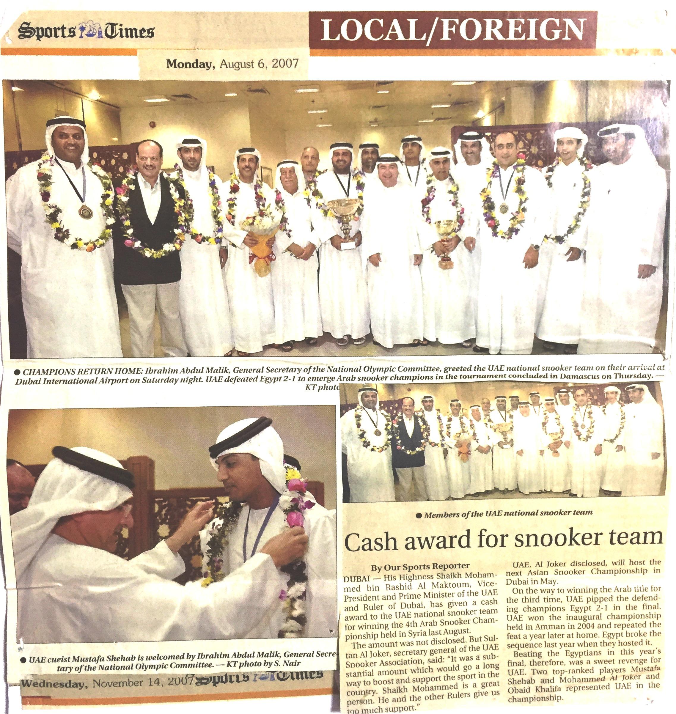 Cash award for snooker team